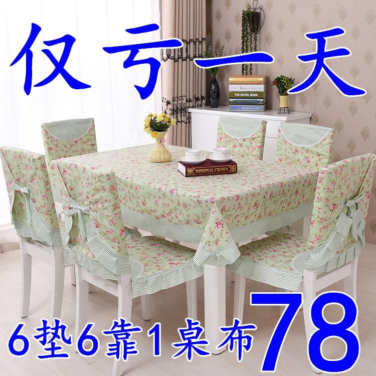Продаётся напрямую с завода континентальный сельская местность стул подушка полноценные кружева ткань стул подушка обеденный стол ткань обеденный стол обивка установите