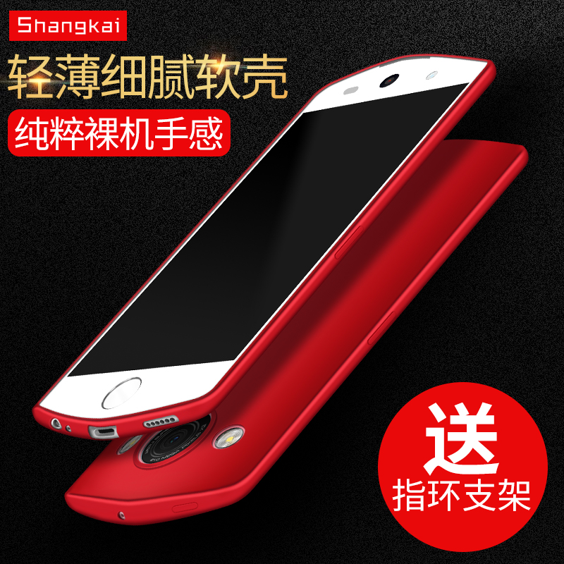美图m4 m4s通用全包m4s简约手机壳 硅胶软壳 男女超薄防摔手机套