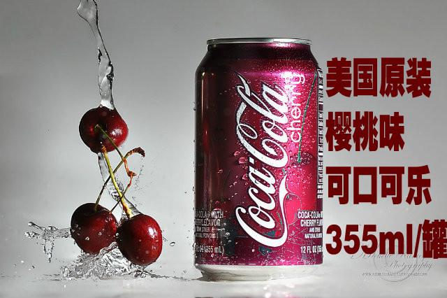 美国原装进口Coca Cola可口可乐 樱桃味可乐汽水饮料355ML