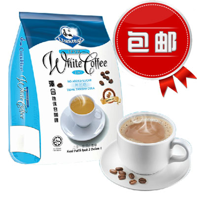 Imported Malaysia zeheyibao white coffee 2 in 1 (without sucrose) 525G, 1 package, national package