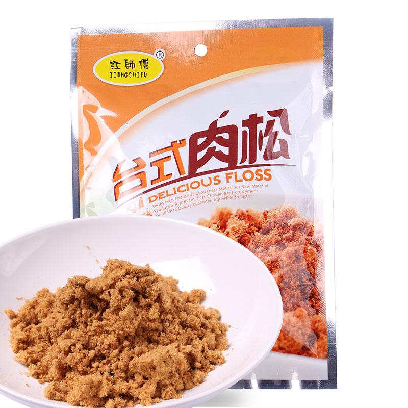 ~天貓超市~江師傅台式肉鬆80g香酥美味即食營養豬肉鬆 零食