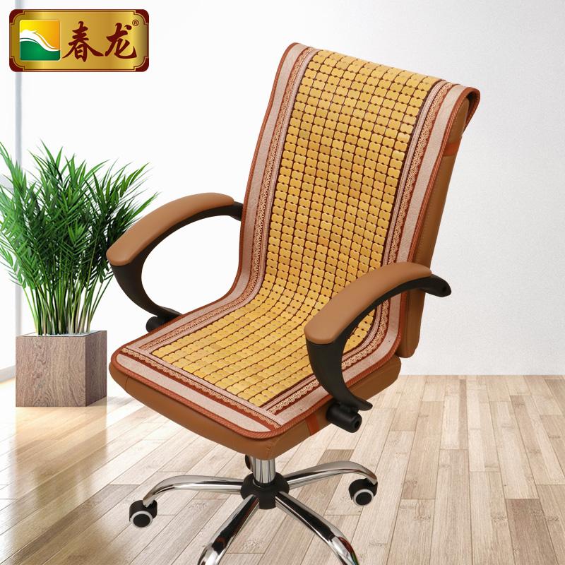 春龍麻將涼席 椅墊坐墊沙發墊軟墊汽車辦公椅連體坐墊子可定製