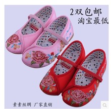 8 girls xia 9 old Beijing cloth shoes embroidered shoes 2, 3, 4, baby toddler shoes 5 6 sneakers were 7 years old children's shoes