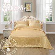 高檔100桑蠶絲黃色真絲四件套杭州絲綢家紡套件雙人定做床上用品