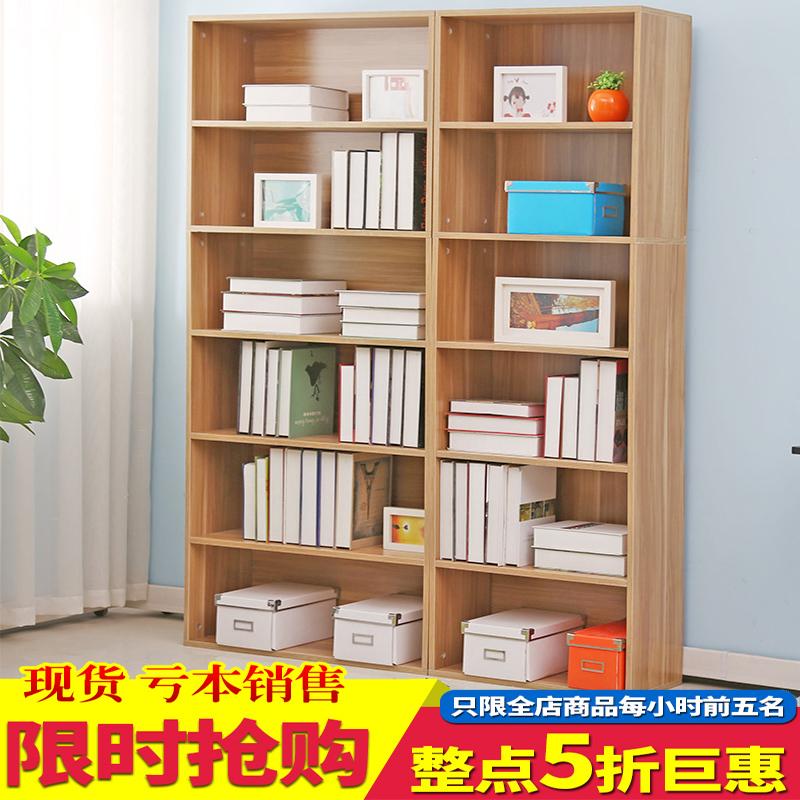 書架簡約 書櫃簡易書架置物架櫃子自由 兒童儲物櫃書櫥