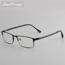 不规则多边形眼镜框女网红款复古近视眼镜男韩版潮大脸平光眼镜架