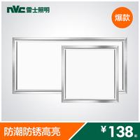 Nvc освещение интеграции потолок LED свет квартира панель свет алюминий пряжка доска дом кухня здоровье встроенный габаритные огни