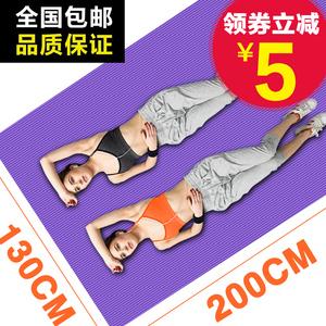 我行我素 10mm加宽加厚瑜伽垫