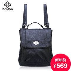 Banpo decorated leather shoulder bags women's leather casual fashion backpack original multi-purpose bags sale
