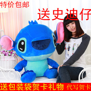 Genuine Stitch Stitch plush toy doll queen pillow doll birthday gift to send men and women