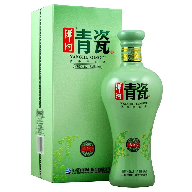 ~天貓超市~ 洋河 青瓷42度480ml  濃香型 白酒 貓超自營