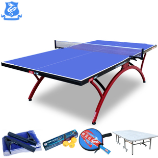 Genuine security World tyrants Long S8208 small rainbow ping pong tables ping pong table, which Specials