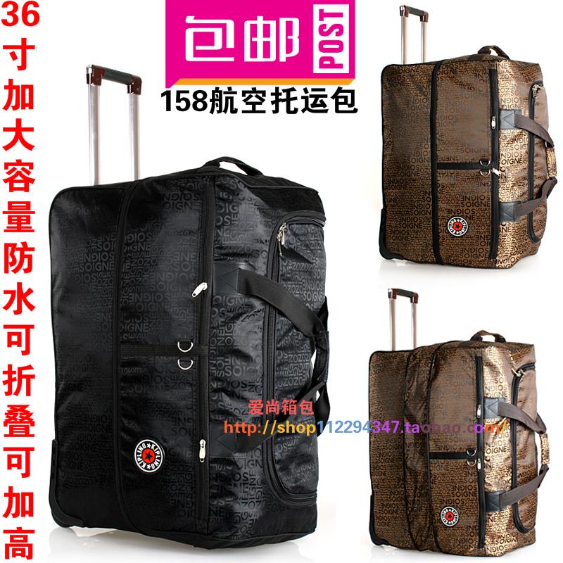 158 air checked bag extra large capacity folding luggage bag