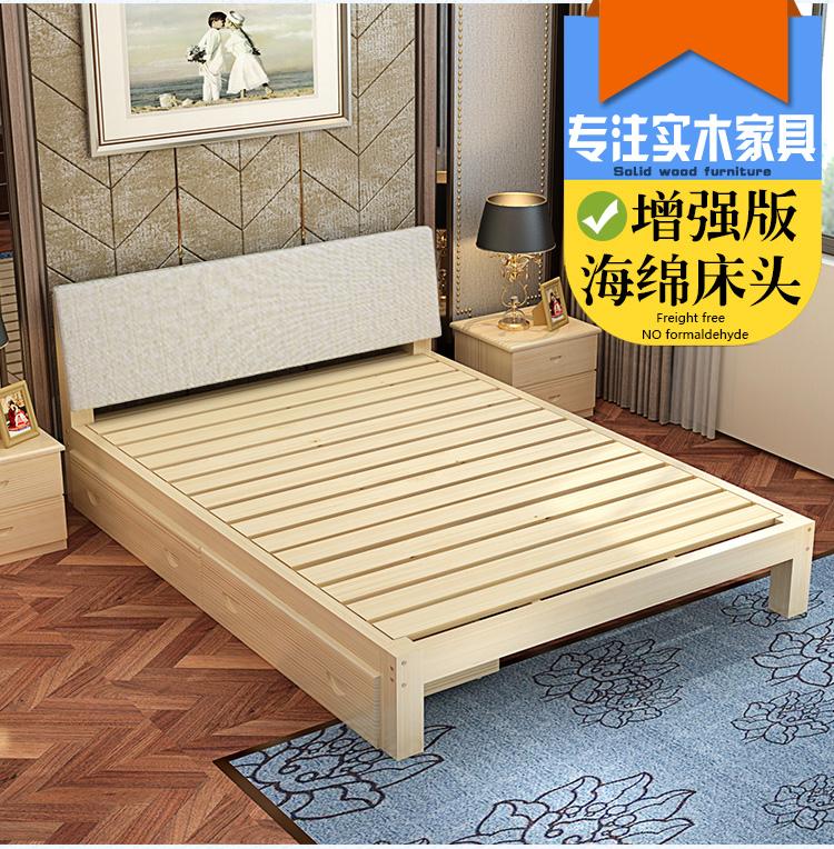 Современный простой господь ложь 1.8 3м кровать 1.5 один легко деревянные кровати экономического типа аренда дом американский 1.2m