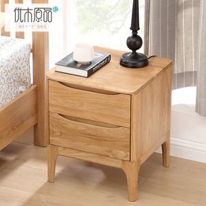 日式纯全实木床头柜白橡木卧室家具储物柜环保二斗柜新品