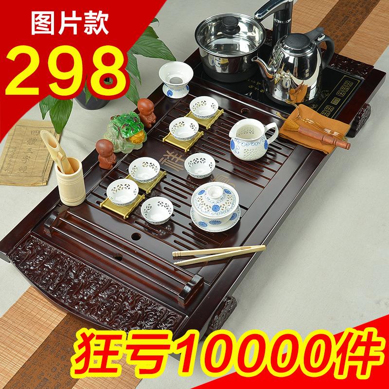 諾得 茶具套裝 整套紫砂冰裂功夫茶具 四合一電熱爐實木茶盤