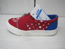 Authentic seven wave fai fall between 15 new shoes non-skid small ZhongTong canvas shoes FA2059 / FB3084 children