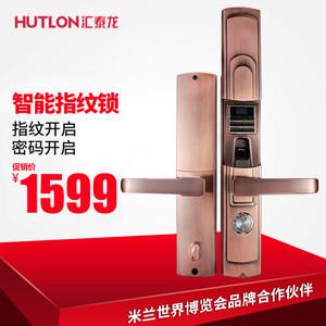 汇泰龙  指纹锁家用防盗锁电子指纹密码锁大门房门指纹锁 69093