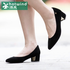 Hot shoes-fall 2015 the new women in pointy shoes with a solid color light casual shoes women surge 61H5795