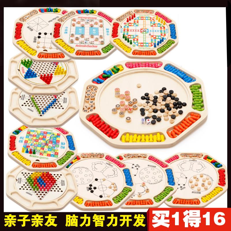 Шашки память шахматы обучения в раннем возрасте ребенок головоломка играть лотков и лестниц. рабочий стол игра шахматы игрушка 3-6-10 лет для взрослых шахматы категория