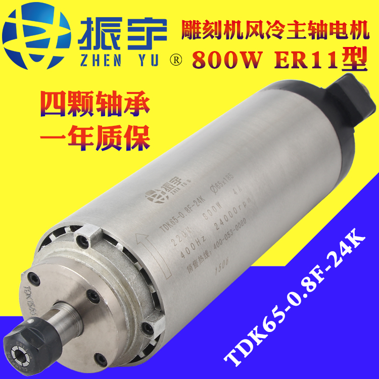 Мотор Чжэньюй 800Вт, резьба электрические шпинделя 1.2kw 0.8kw с воздушным охлаждением 4 подшипники 65 мм