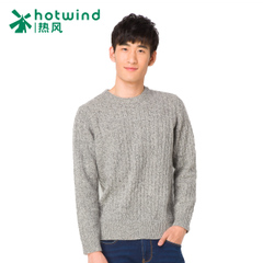 Hot air men's Korean winter long sleeve crewneck pullover sweatshirts men's straight leg of self 08W5900