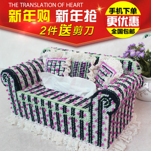 3D three dimensional embroidery stitch kits new diamond elegant living room with sofa cushions long pumping tissue box 320