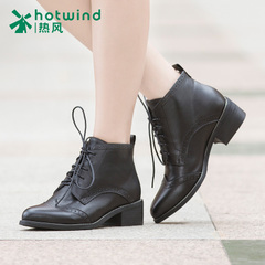 Hot air in winter and Bullock Shoes carved female boots ankle boots suede leather short tube H81W5470