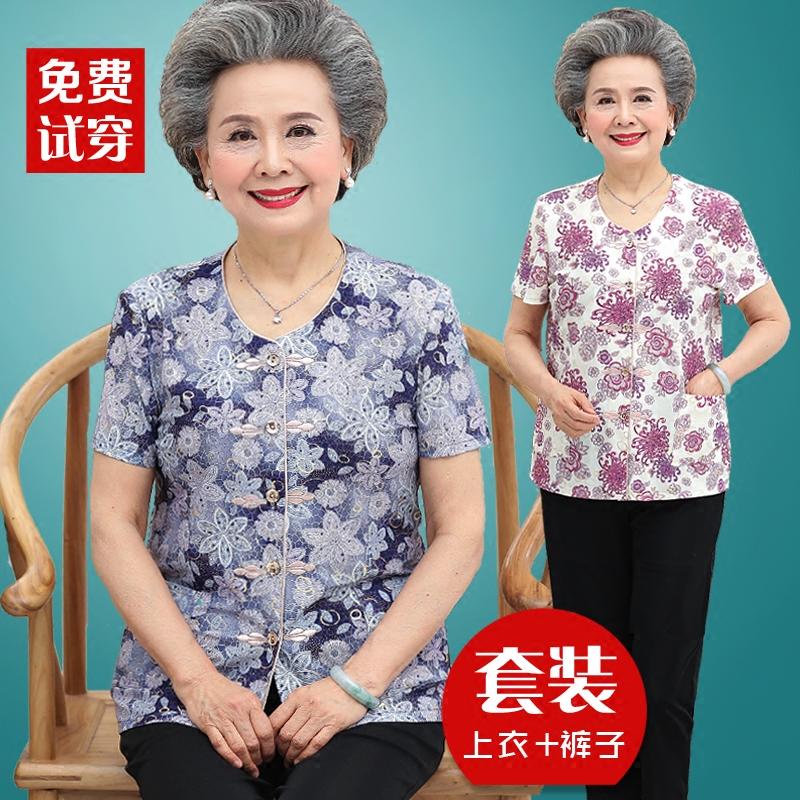 中老年女装夏装短袖两件套妈妈服装60-70-80岁奶奶装套装老人衣服