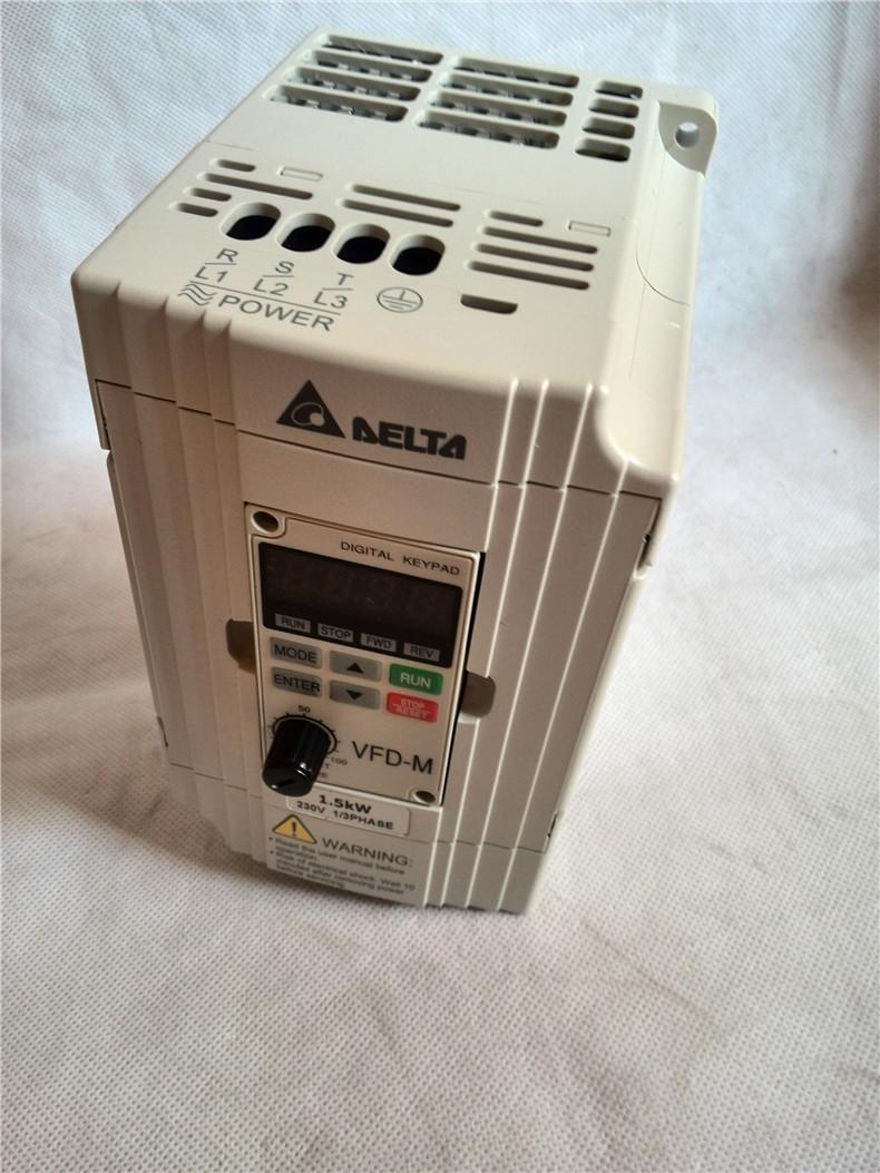 VFD015M21A-A台达变频器1.5kw单相220V