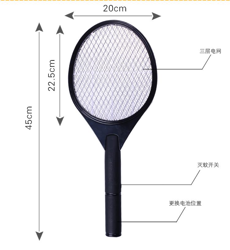 Экспортная батарея типа электрический москитный шпатель бытовой комара выстрел комаров-убийц комаров полностью двухслойный Чистая упаковка 5 сухих батарей