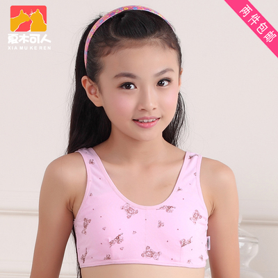 8b5e347b94 Drums of sen wipes bosom without rims cotton underwear vest girls  development type 9-10-11-12-13 girls bra