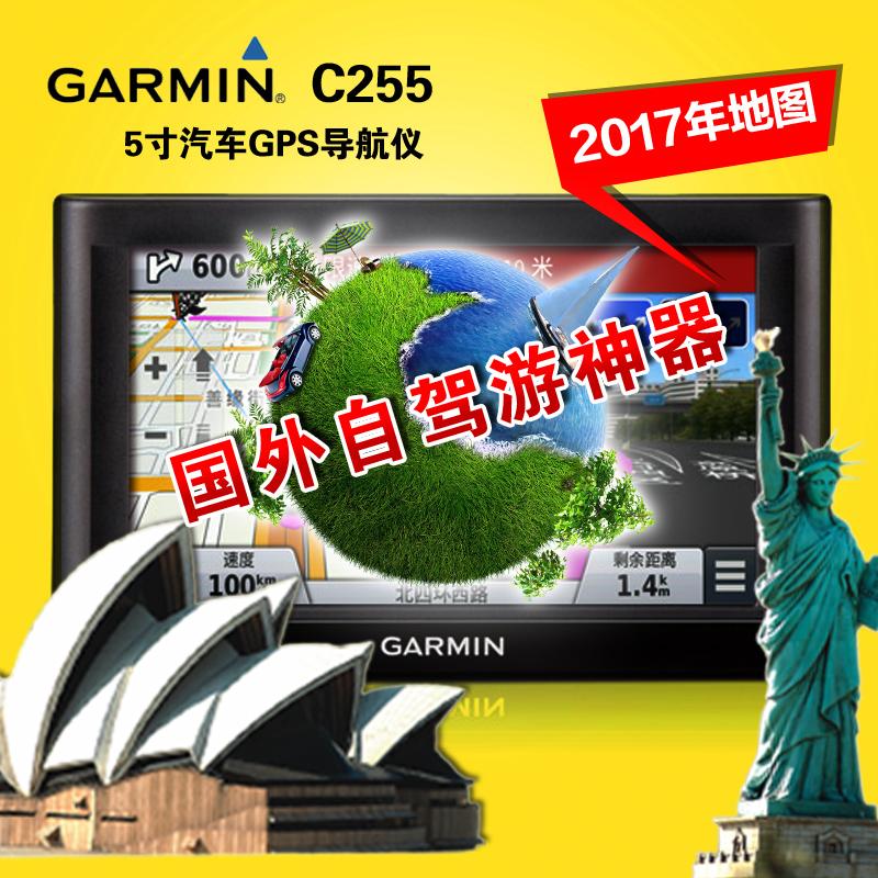 GARMIN автомобиль GPS навигация инструмент C255 сша европа австралия япония корея иностранных на машине тур после широта степень