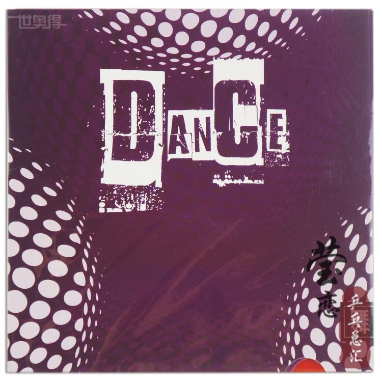 【莹恋】Sword世奥得 DANCE舞 70-012乒乓球生胶套胶颗粒胶正品