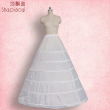 Shakespeare performance costume accessories, skirt matching with performance, white skirt six circle skirt accessories