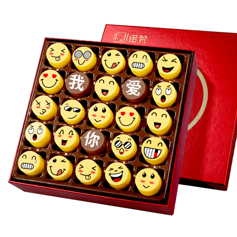諾梵情人節巧克力 裝送女友520 (代可可脂)