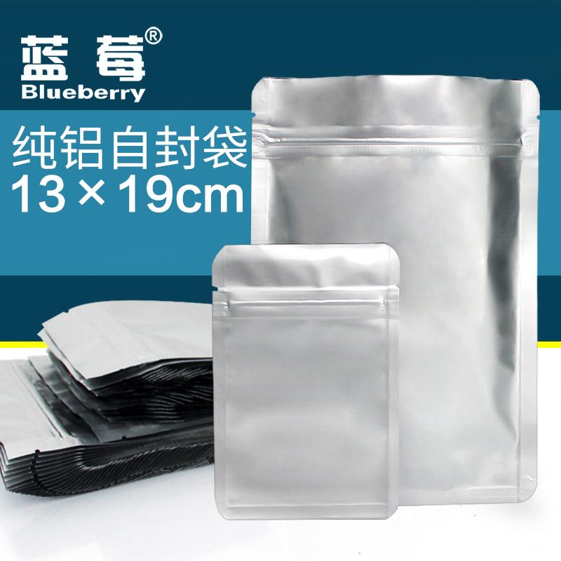 50 только 13 * 19 см чистый алюминий с замками Сумка для еды пакет Сумка для мешков алюминий Сумка из фольги