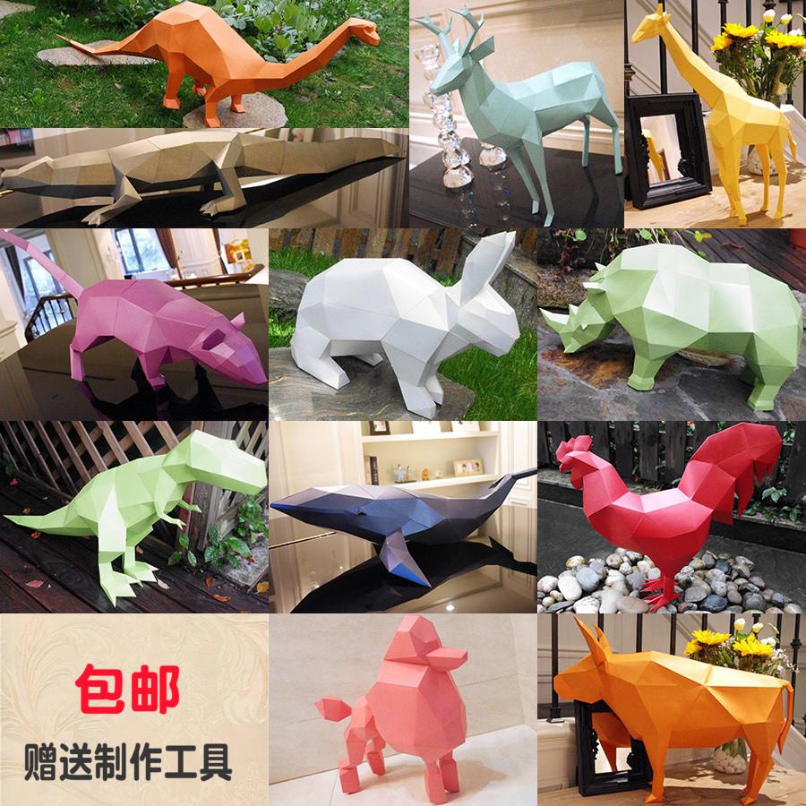 DREAMDAY творческий ребенок головоломка ручной работы DIY бумага плесень игрушка животное моделирование трехмерный головоломки бумага модель