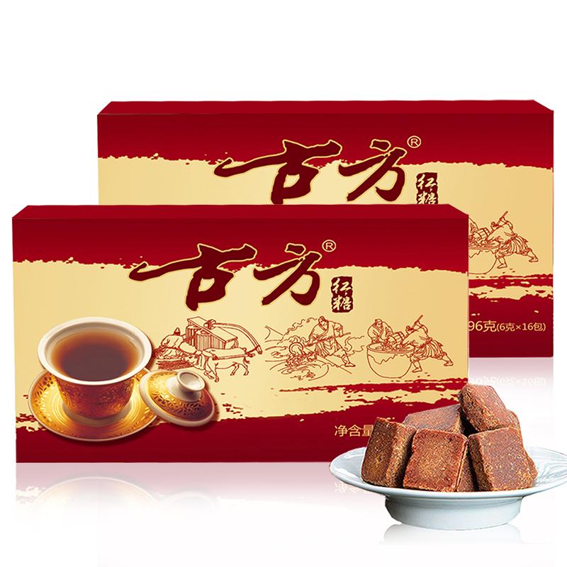 古方紅糖96gx2盒裝高端老紅糖月子紅糖薑茶獨立包裝
