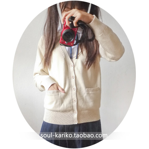Manufacturers straight basic knitted cardigan JK sweater for men and women