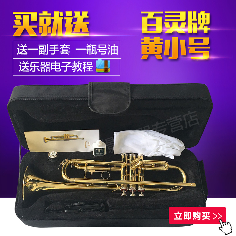 Подлинный шанхай трубка музыкальные инструменты завод сто дух карты хуан количество M4015JY/M4015AJY сто дух s M4015