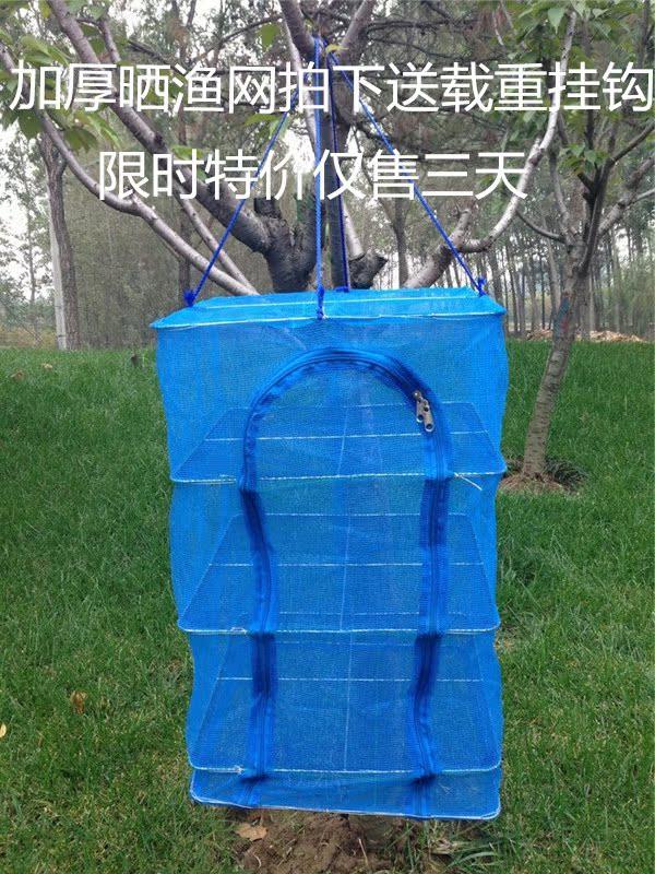 Складной сушки клетка клетка вяления рыбы, сушеные овощи на экспорт сухого сетки клетке насекомых доказательство, сушки корзину сумка почты Распродажа
