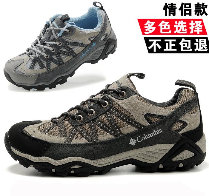 Новая мужская обувь походы Сапоги Туризм обувь сетка Открытый Пешие прогулки обуви дышащей беговые Кроссовки Обувь