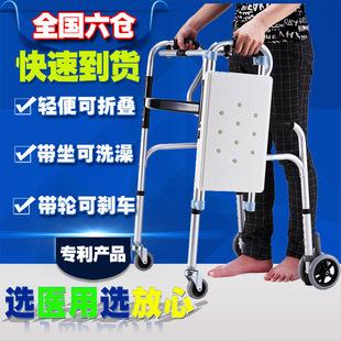 雅德医用洗澡带坐助行器老人康复带轮折叠加厚铝合金助步手推车