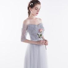 Свадебные и вечерние платья > Вечерние платья.