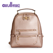 Exull q2015 new solid color zipper autumn casual backpack bag for 15333282