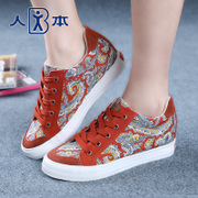 Men sneakers women autumn floral retro platform students increased with high help shoes leisure shoes