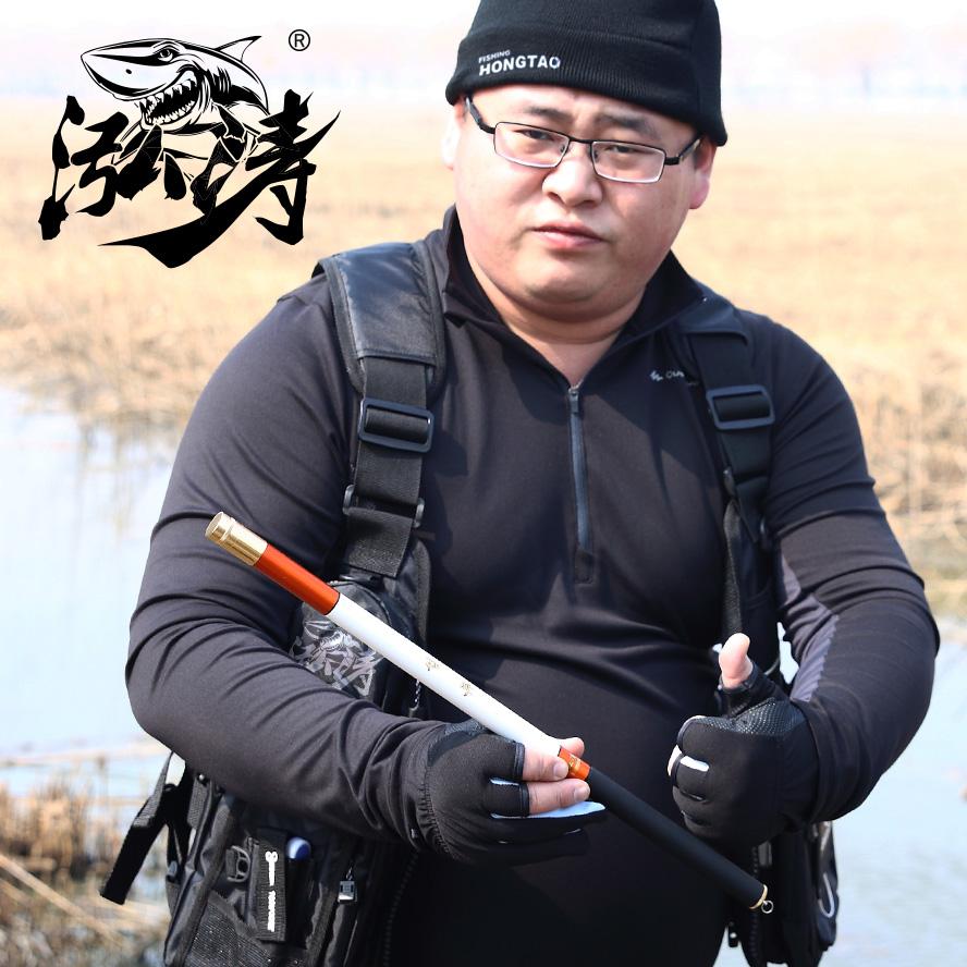 泓濤雪流碳素釣魚竿超輕超硬超細2.7~6.3米超短節手竿溪流竿漁具
