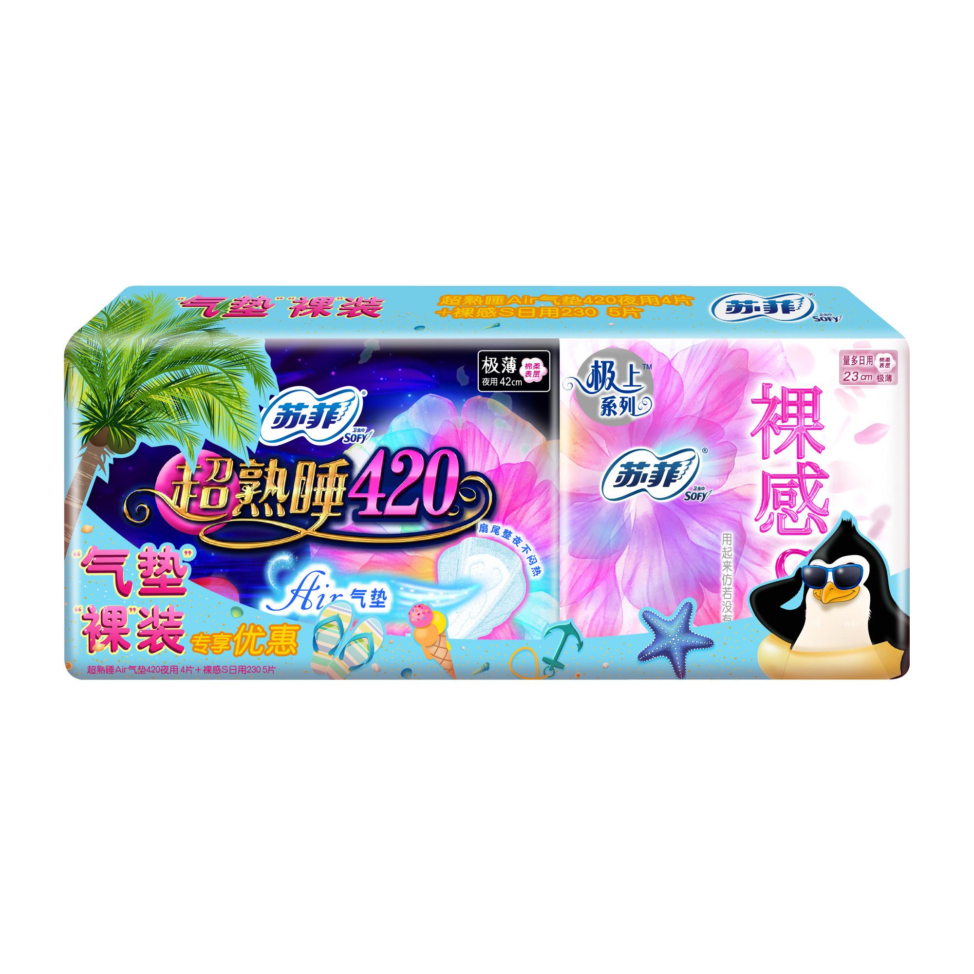 SOFY 蘇菲 超熟睡Air氣墊夜用420mm^~4片 裸感S日用衛生巾230mm^~ 5