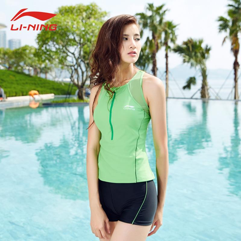 李宁分体平角女士遮肚显瘦性感泳衣限100000张券
